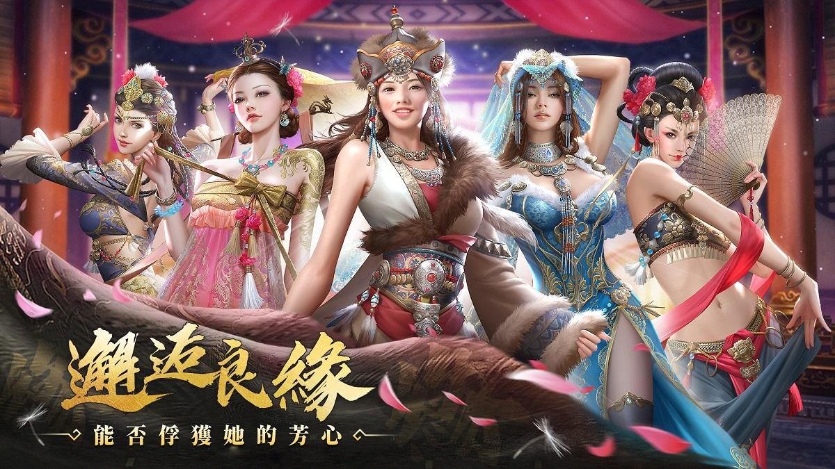 《可汗的遊戲》首款蒙古題材征戰策略手遊今日雙平台公測 宣傳CG公佈