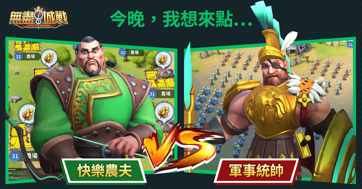 全新SLG大作《無盡城戰》吸引上萬玩家參與預約 埃及豔后、唯一沙皇現身助你成為世界強國
