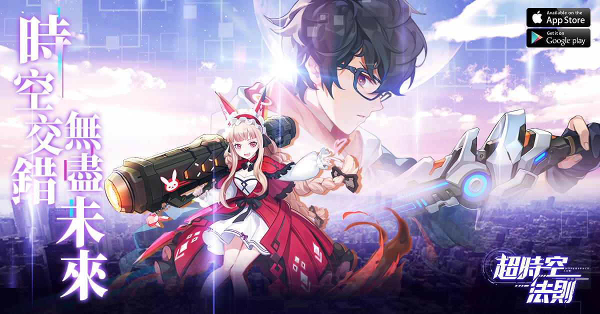 《超時空法則》賽博都市幻想風RPG確定於台港澳地區推出