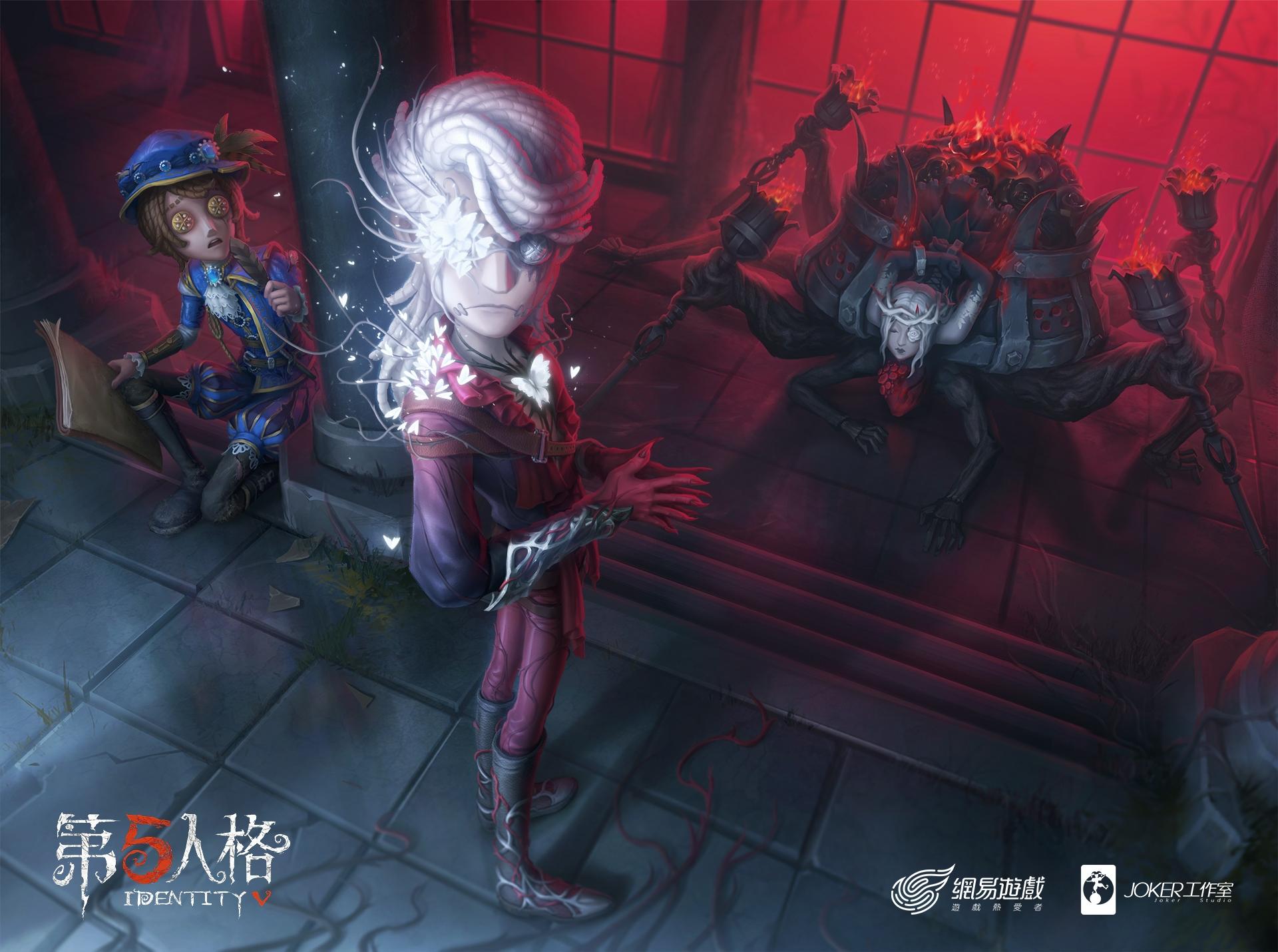 《第五人格》開學季活動展開 傭兵、畫家、蜘蛛精美時裝連袂亮相